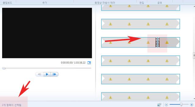 무비메이커 동영상 합치기 병합 쉬운 방법
