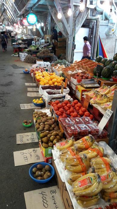 길동시장내 과일가게
