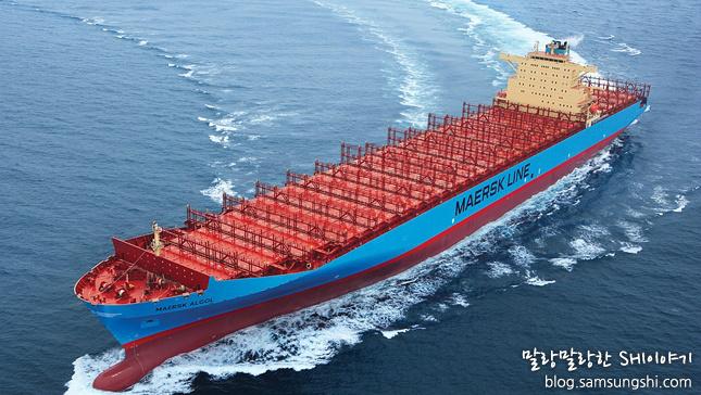 선박의 크기 설명 사진 자료 1