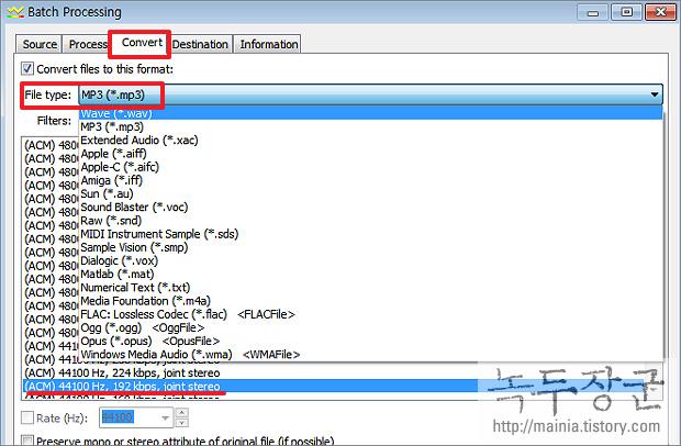 골드웨이브(GoldWave) Flac, MP3 음원 변환하는 방법