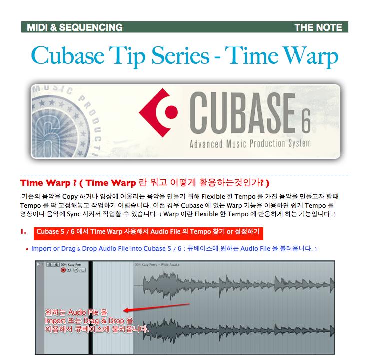 큐베이스 타임 웝 - Cubase Time Warp 01