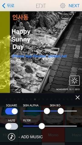 아이폰 추천 앱 GlassMov 날씨 위치 문장 넣기