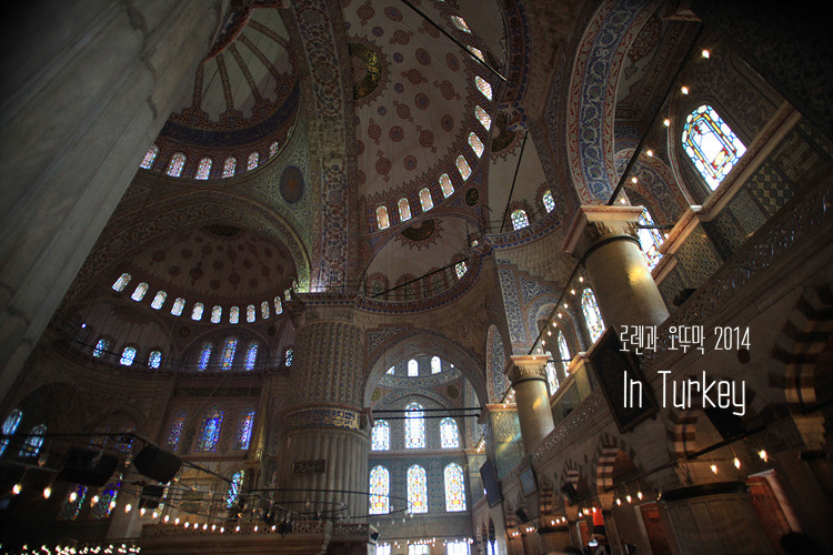 죽기전에 가봐야할 여행지 '이스탄불'의 명소 8곳3