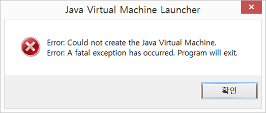 Code Dragon :: Error-Failed to create the Java Virtual Machine/Could