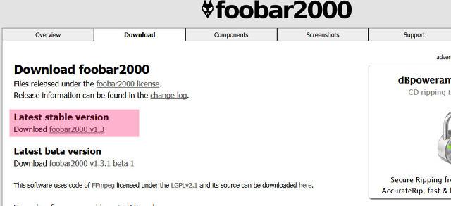 추천 mp3 프로그램 플레이어 푸바2000 최신버전 다운 및 실행방법