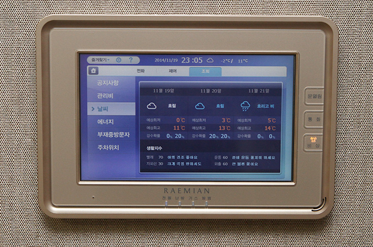 래미안 스마트홈 외출모드 해제 ,래미안 스마트홈 사용기,래미안,스마트홈,래미안 스마트홈 외출모드,스마트홈 외출모드,IT,방범기능,보안,CCTV,래미안 스마트홈 외출모드 해제 방법 및 스마트홈 사용기에 대해서 적어보도록 하겠습니다. 요즘 아파트들은 집안에 있는 기기들이 인터넷으로 대부분 연결이 되어있어서 스마트폰으로도 대부분 제어가 가능 합니다. 전등도 끄고 하는 기능도 있으면 좋겠지만 래미안 스마트홈도 약간은 제한은 있습니다. 외출모드 해제 방법에 대해서 제가 적어보려고 한것은 이것을 설정을 한번 했다가 참 난감한 상황이 있었기 때문입니다. 해제를 스마트폰으로 할 수 가 없더군요.  래미안 스마트홈에서는 공지사항 확인, 방온도 설정, 난방 사용 기록,방문자 기록 확인, 외출 기능 (방범기능) 등을 수행할 수 있습니다. 잘 활용하면 상당히 유용합니다. 래미안 스마트홈 외출 모드 경우 장시간 외출 할 시에 설정해두면 누군가가 집안에 강제로 들어오게 되면 경고가 울리게 됩니다. 그러면 경비원이 바로 확인하고 출동하게 되죠. 그런데 스마트폰으로 설정시에는 해제가 직접은 안됩니다. 직접 가서 해제를 해야만 하는데요. 아래에서 이부분 및 스마트홈의 기능에 대해서 자세히 알아보겠습니다.