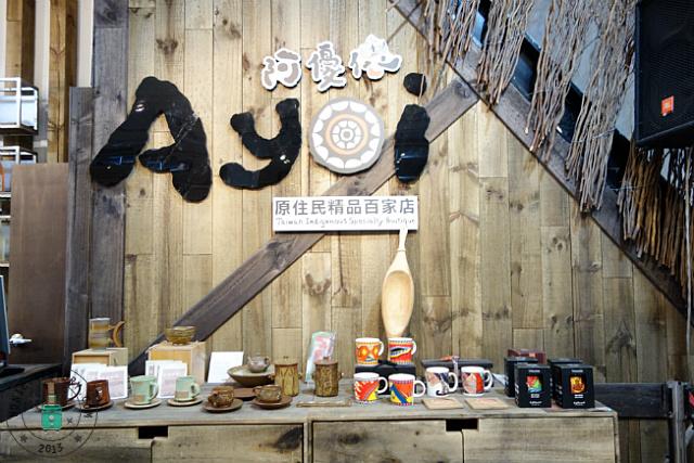 타이베이의 도심 속 문화공간 '화산 1914' & 대만 이케아 쇼핑