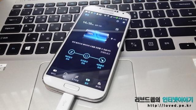스마트폰 배터리 어플 DU 배터리 세이버