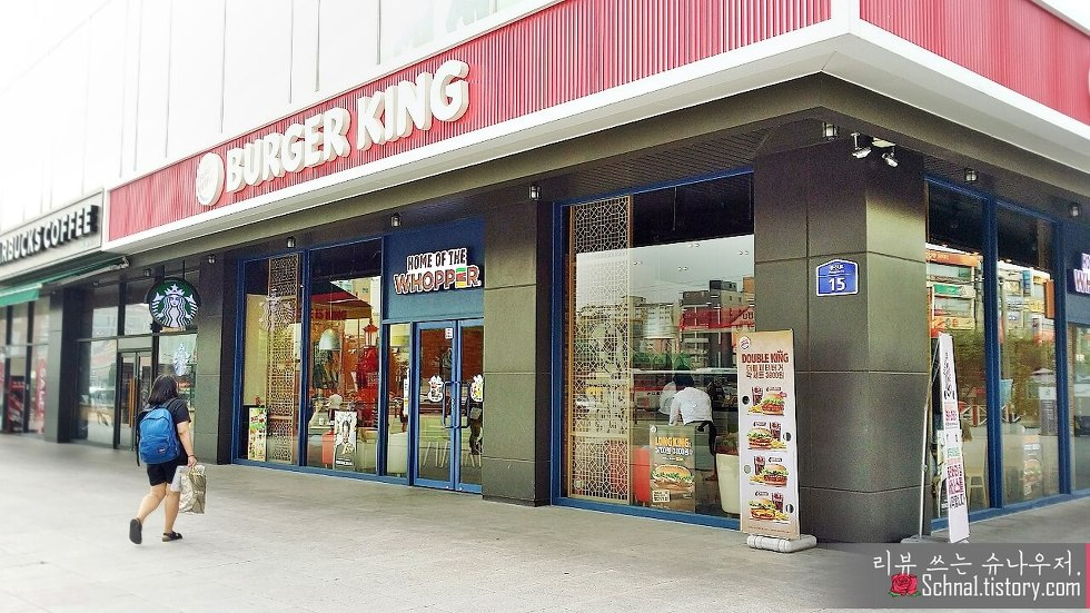BURGER KING KOREA.
