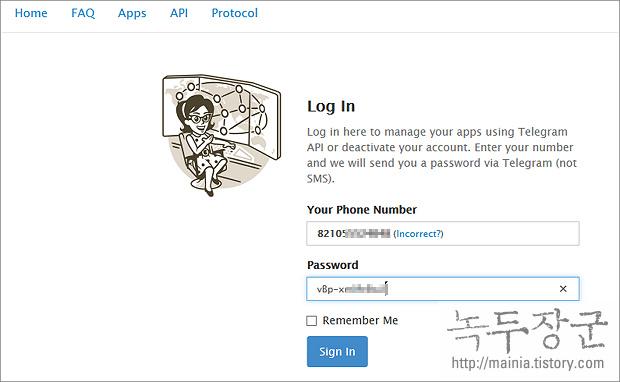 텔레그램 Telegram 계정 삭제, 탈퇴하는 방법