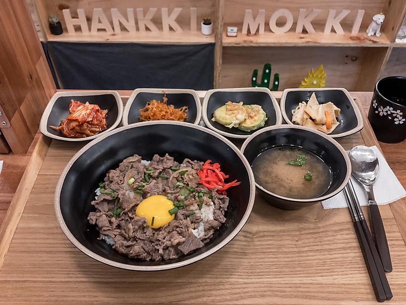 혼밥식당 메뉴 규동