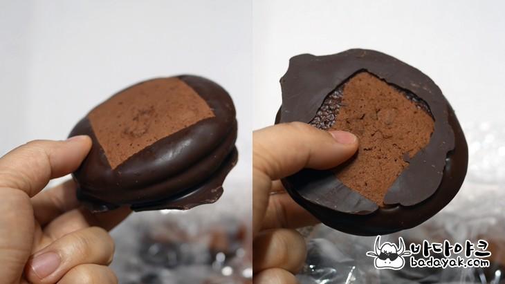 수제 초코파이