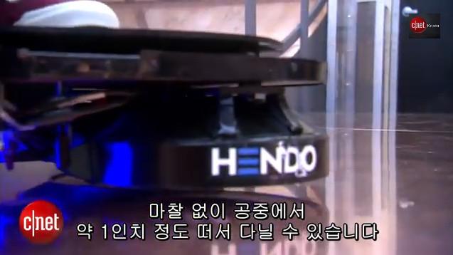 올해 최고의 발명품, 호버보드는 공중에 떠서 다닌다