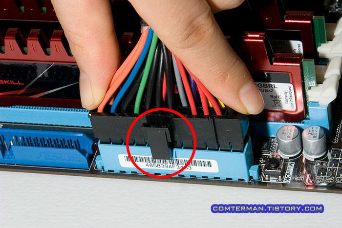 컴퓨터 메인보드 파워 커넥터 24핀