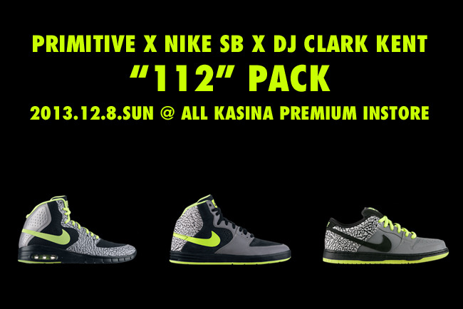 Dj Clark Kent X Nike SB (112 Qs Pack) Sneaker Freaker