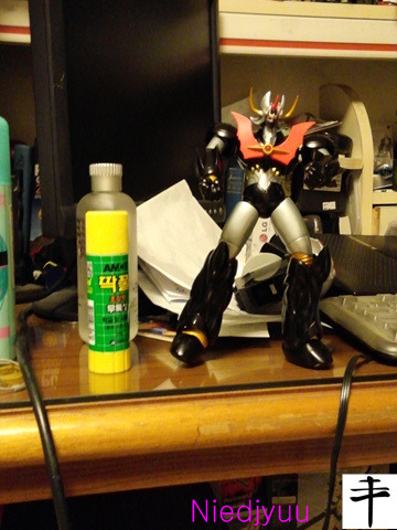 Master Action Mazinkaiser-size comparison