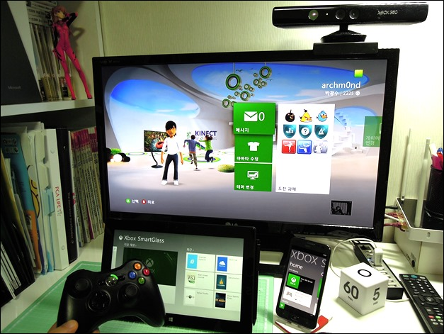 2013-05-12 Xbox SmartGlass 012 (Copy)
