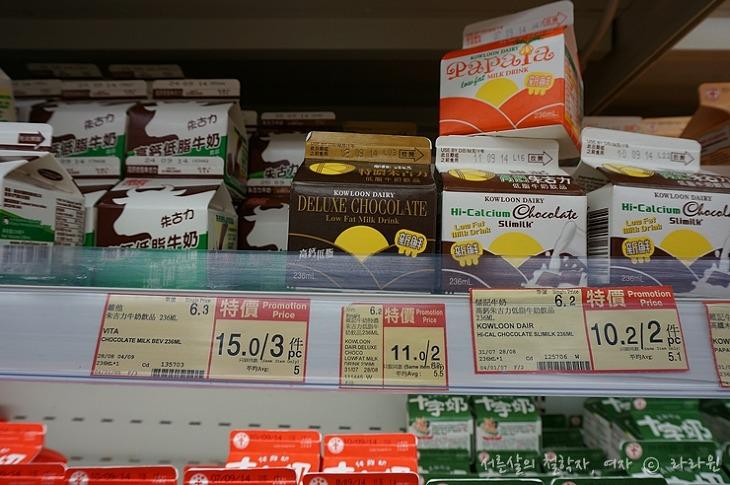 시티게이트 슈퍼마켓 가격