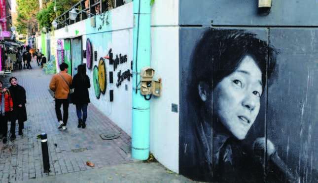 대구 김광석 거리