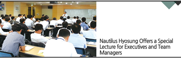 Nautilus Hyosung Offers a Special Lecture for Executives and Team Managers