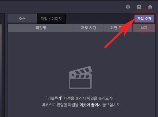 mkv mp4 동영상 변환하는 쉬운 방법