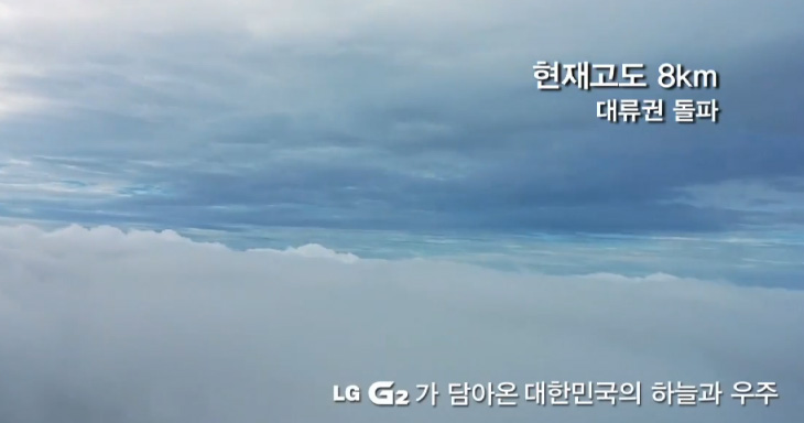 LG G2 카메라 OIS, LG G2, LG G2 카메라, 카메라 OIS, OIS, Optical Image Stabilizer, LG G2 Optical Image Stabilizer, LG G2 손떨림 보정, 손떨림 보정 기능, IT, 스마트폰, 스마트기기, LG, LG 옵티머스 G2, LG 옵티머스 G2 카메라,LG G2 카메라 OIS 성능을 실제로 살펴봤습니다. 실제로 사용해보면 손떨림 보정 기능에서는 지금까지 나온 것중에서는 가장 성능이 좋습니다. 극강의 성능이라는 말을 붙여도 될정도로요. LG G2 카메라 OIS 성능을 알아보기 위해서 기구에 태워서 성층권까지 보낸 영상도 지금 유튜브에 있네요. 저도 폰만 여러개 있다면 물론 기구도 있어야겠지만 하늘로 좀 날려보내보고 싶긴한데요. 물론 회수하는것도 일일테지만 다른분들이 고생해서 올려준 영상이 있으니 재미로 한번 보시는것도 좋을듯 합니다.  LG G2 카메라에는 OIS 즉 Optical Image Stabilizer가 적용되어 화질의 손상을 줄이면서 이미지 보정을 할 수 있게 되었습니다. 기존의 어느정도의 손떨림 보정 이런 기능과는 좀 차별화 되는 점이 분명 있습니다. 실제로 저도 아래에서 설명하겠으나 두손으로 들고 가능한 흔들리지 않고 앞을 찍으려고 했지만 아무래도 사람이 손으로 스마트폰을 들고있다보면 미세한 진동이 생기기 마련인데 LG G2의 OIS 기능 때문에 정지영상을 보는듯하게 떨리지 않으면서 사진을 찍을 수 있었습니다.  이것은 사진만 적용되는게 아니라 동영상도 그대로 적용됩니다. 캠코더에서는 이 손떨림 보정을 얼마나 잘 하면서 화질도 유지하는가에 따라서 가격도 차이가 많이 나게 되는데 이제는 스마트폰에서도 그런 기능이 쓰이게 되었습니다.