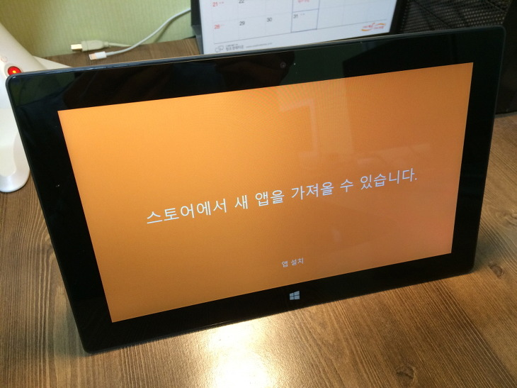 1년 무상 AS, MS Surface RT, 서피스 고장 수리, 서피스 무상교체, 서피스 서비스, 서피스RT, 서피스RT 제품교환, 마이크로소프트, 온라인 서비스 센터, MS태블릿, 서피스RT 리퍼