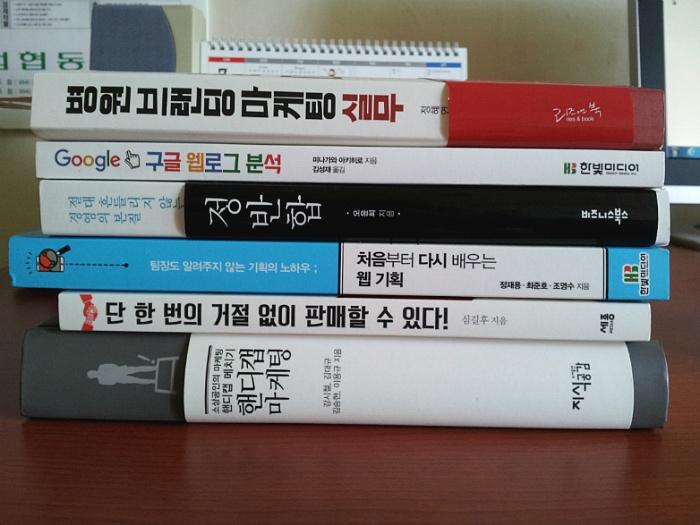 독서는 절대 나를 배신하지 않는다.