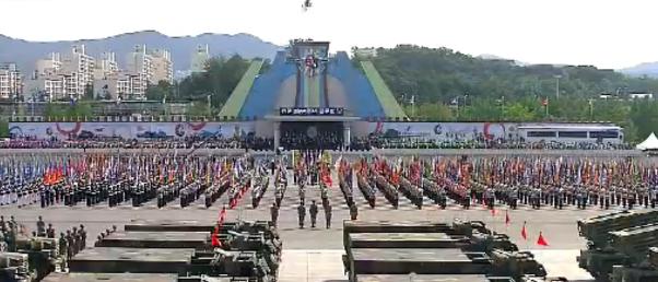 국군의날 행사