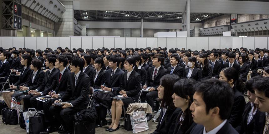 일본 청년 취업