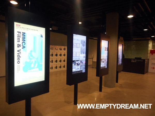 MMCA 프렌즈: 국립현대미술관 서울관 미션 수행하고 경품 받는 교육 프로그램
