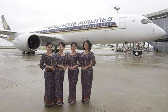 싱가포르항공 Singapore Airlines