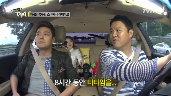 배용준 8시간 티타임