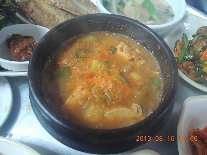 죽도시장맛집 대화식당