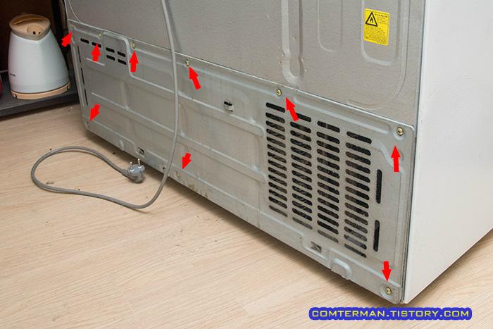 냉장고 뒤쪽 커버 분리
