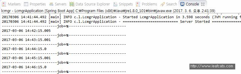 Spring boot 에서 java Quartz Scheduler, Cron을 사용한 스케쥴러 구현