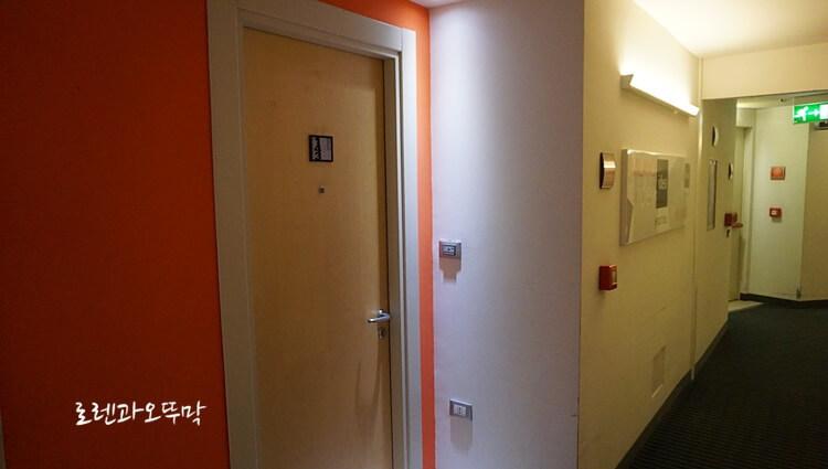 이탈리아 밀라노 호텔 'IDEA HOTEL MILANO SAN SIRO' 1박3