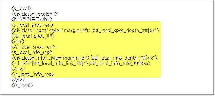 구글 검색용 애드센스 설치 화면-9