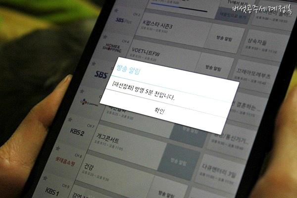 LG G 패드 8.3 태블릿 Q리모트 사용기