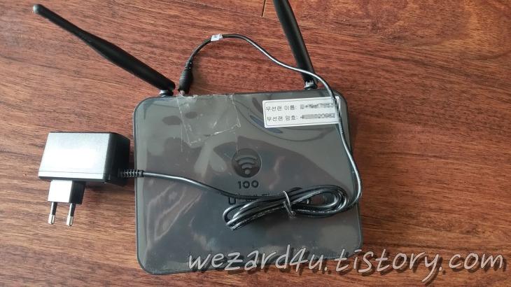 LG U+ 공유기(CAPD-6000) 공유기