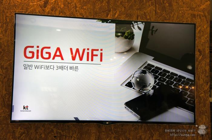 WIS, 2014, 벡스코, KT, 부스, 기가, 와이파이, giga, wifi