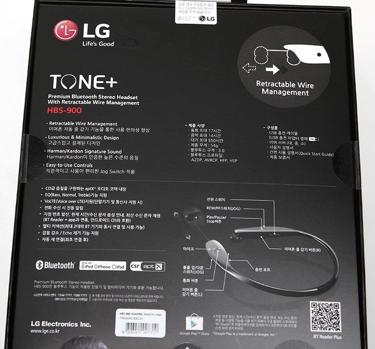 LG 톤플러스, HBS-900 ,레드에디션, 장단점, 알아보기,IT,IT 제품리뷰,음감,음향,블루투스 이어폰,블루투스 이어폰은 무척 편리합니다. 사실 외출할 때 이것이 없으면 뭔가 불편하다고 느낄정도 인데요. LG 톤플러스 HBS-900 레드에디션은 엘지의 고급형 블루투스 이어폰 입니다. 이 제품의 장단점을 알아보고 어떻게 편리한지 살펴보려고 합니다. 이 제품은 하만카돈 튜닝이 되어있는 제품 입니다. 음질 부분에서 일반 이어폰보다는 좀 더 좋은 성능을 낼 것이라는 기대감을 갖게 하는 부분이죠. LG 톤플러스 HBS-900 레드에디션는 고음질을 위한 aptX 코덱도 지원 합니다. 참고로 레드에디션이라는 이름이 붙은것은 색상이 새롭게 나와서 입니다. 기능부분은 이미 나와있는 HBS-900과 동일 합니다.