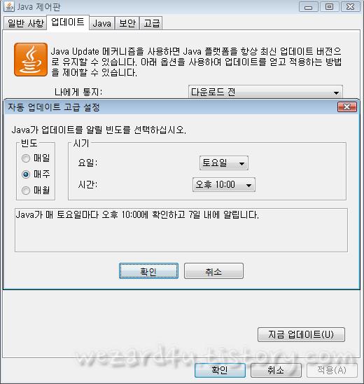 Java SE 8 업데이트 주기 변경