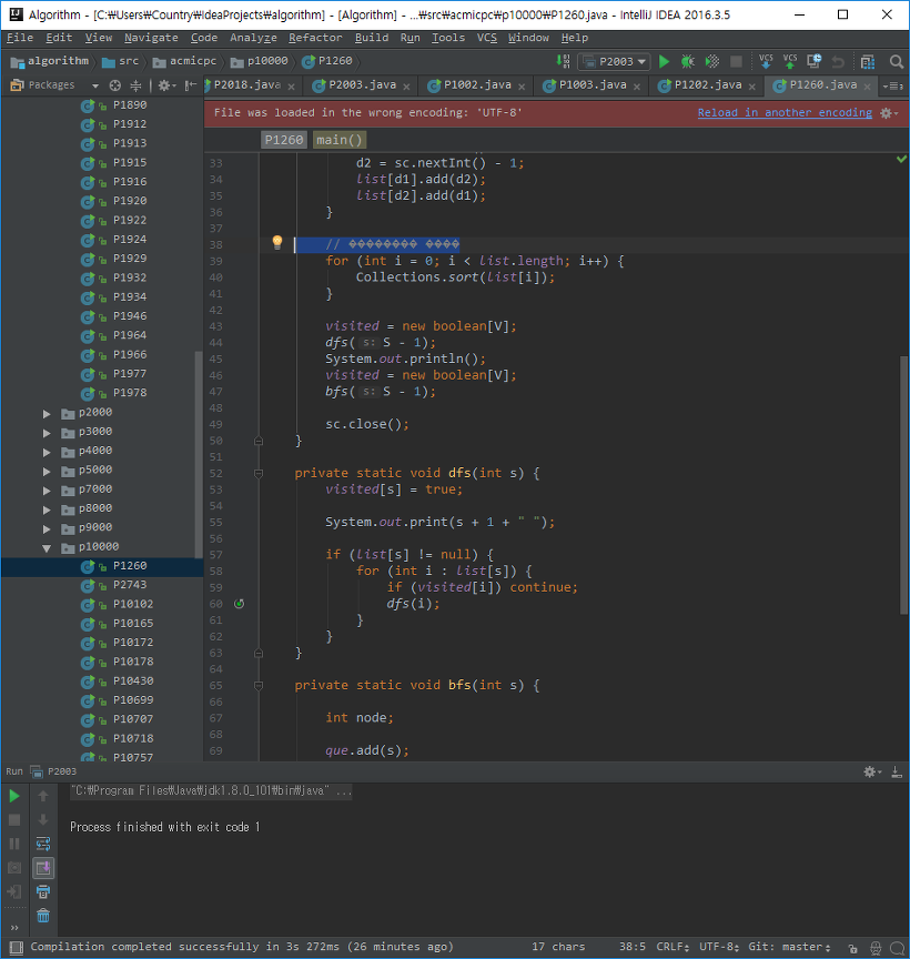 IntelliJ] File was loaded in the wrong encoding: 'UTF-8'