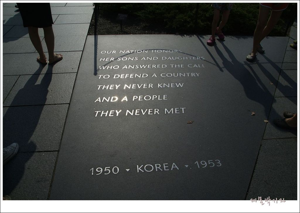 한국전쟁-용사기념공원-미국
