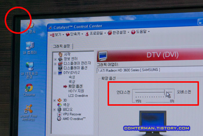 삼성 파브 HDTV Full-HD 컴퓨터 PC nvidia ati 그래픽카드