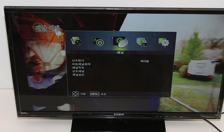 32인치 TV 추천, LED TV, 잘만 ZTVD3200 후기, 잘만 ZTVD3200 사용기, 잘만 ZTVD3200 리뷰, 후기, 사용기, IT, 32인치 TV, TV 32인치, 32인치, 잘만, ZALMAN,32인치 TV 추천을 하나 해봅니다. 가장 잘 나가는 사이즈가 이것이기도 하죠. LED TV 잘만 ZTVD3200 후기라고 적고 리뷰를 적어볼건데요. 소개할 제품이 이것입니다. 실제로 사용해보니 광시야각의 화면에 사이즈도 적당하고 기능도 생각보다는 많았습니다. 32인치 TV 추천 제품으로 잘만 ZTVD3200을 정한 이유는 위에 언급한 내용과 낮은 소비전력, 그리고 잘만의 A/S 능력 때문입니다. 잘만은 예전에는 CPU 쿨러로 유명했지만 지금은 가전제품들도 이름을 달고 나오고 있습니다. 저렴한 가격에 괜찮은 제품을 찾는 분들에게는 32인치 TV 추천제품인 LED TV 잘만 ZTVD3200가 딱입니다. 저는 테스터를 하는 리뷰어이므로 이번에도 측정기를 이용해서 측정을 해볼겁니다. 물론 기능편도 살펴볼것이구요. 조립과 설치방법은 어렵지 않으니 걱정은 마시구요.