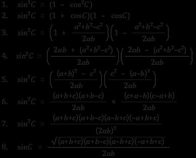 헤론의 공식 유도 1