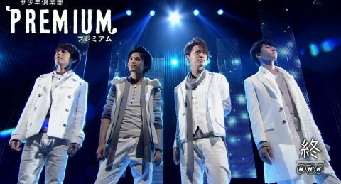 It's 3AM.net :: KAT-TUN 4U. 당신에게 하고 싶은 나의 말들.