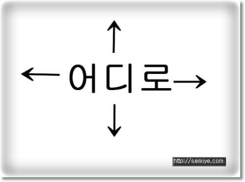 제주-제주도-제주여행-비행기-여행-택시-버스-비행기 탑승-김해공항-제주공항